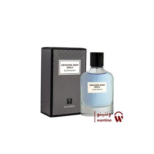 عطر ادکلن مردانه جیوانچی جنتلمن اونلی فراگرنس ورد (Fragrance World Givenchy Gentlemen Only)